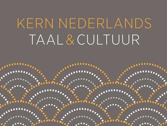 KERN Nederlands taal & cultuur lesmethode Nederlands
